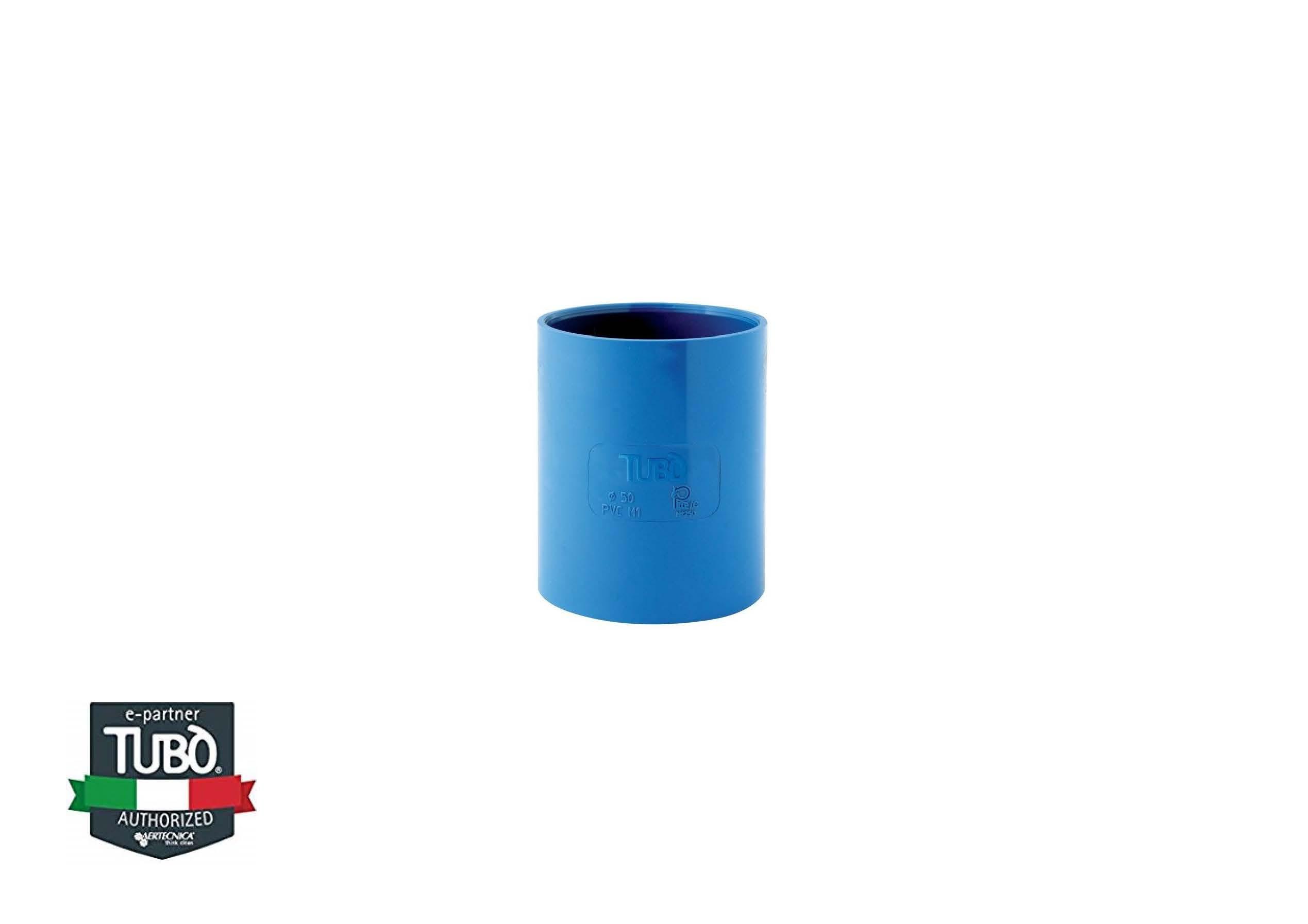 PVC муфта Ø 50